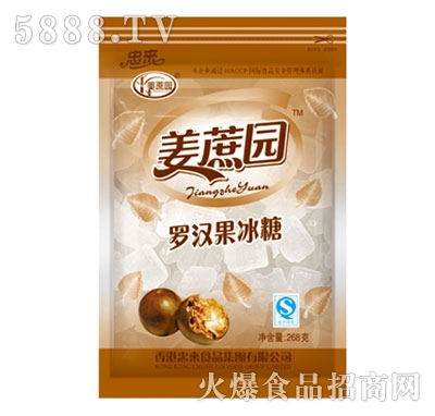 姜蔗园罗汉果冰糖268克
