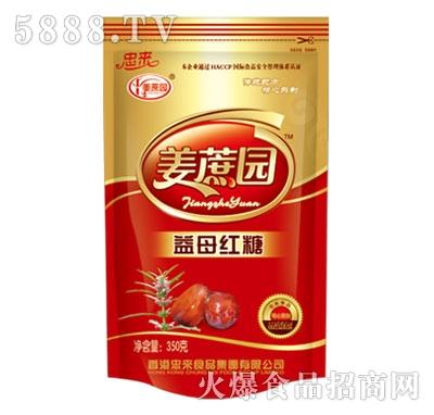 姜蔗园益母红糖350克