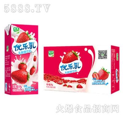优乐乳乳酸菌饮料草莓味产品图