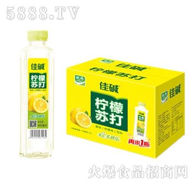 乐牛柠檬苏打
