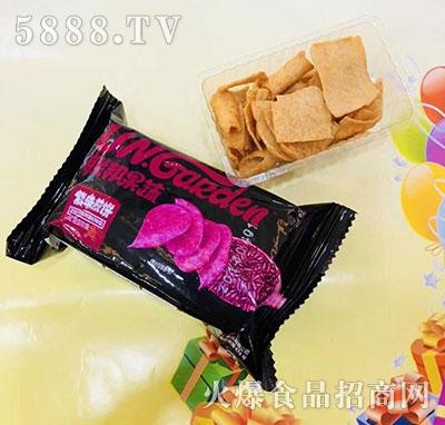 乐品联邦果蔬紫米煎饼