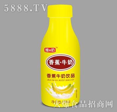 维e奶香蕉牛奶