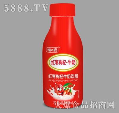 维e奶红枣枸杞牛奶
