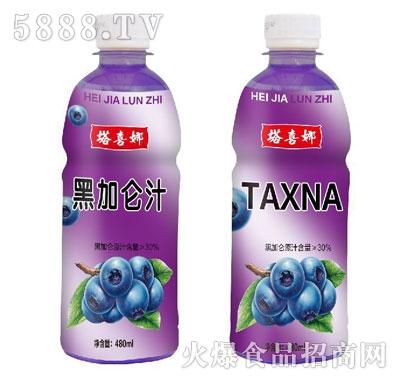 塔喜娜黑加仑汁饮料480ml