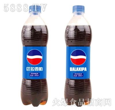 巴拉西柏可乐碳酸饮料