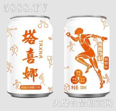 塔喜娜橙蜜味碳酸饮料330ml