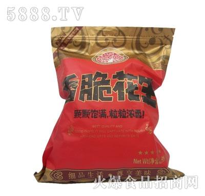 华北印象香脆花生500g