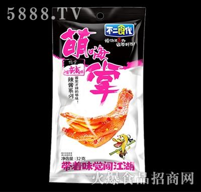 不二食代萌嗨掌炫辣味32g