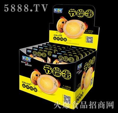 不二食代节操蛋盐�h鸡蛋30gx20包
