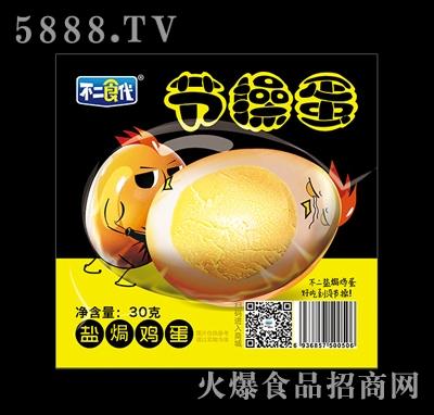 不二食代节操蛋盐�h鸡蛋30g