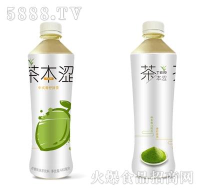茶本涩中式青柠味抹茶饮料480ml