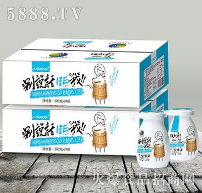 八旗牧场发酵风味酸奶