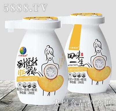 八旗牧场发酵风味酸奶200g酸奶+黄桃+椰果