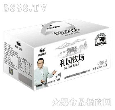 利园牧场牛奶饮品250mlx12盒礼盒装