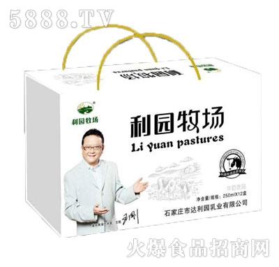 利园牧场牛奶饮品250mlx12盒