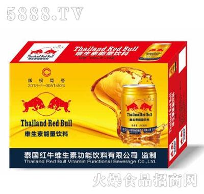 RedBull泰国红牛维生素能量饮料箱装