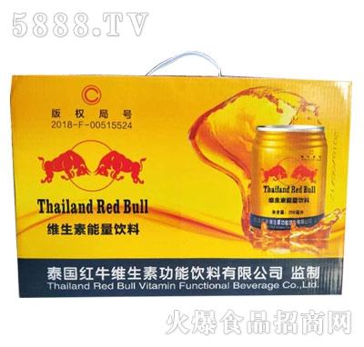 RedBull泰国红牛维生素能量饮料手提装