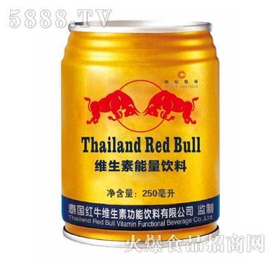 RedBull泰国红牛维生素能量饮料250ml
