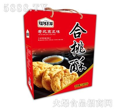 福传万家合桃酥1.28kg礼盒装