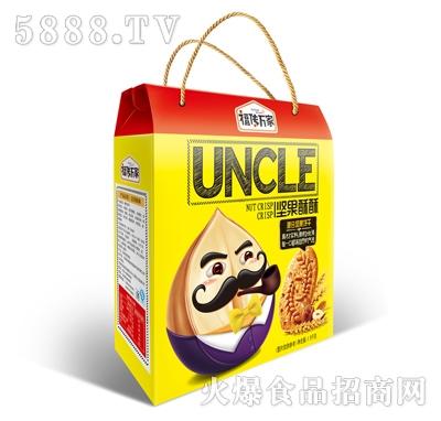 福传万家坚果酥酥混合坚果饼干1.5kg礼盒装