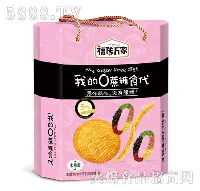 福�魅f家我的0蔗糖食代1.5kg�Y盒�b