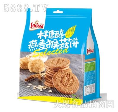 盛天红木糖醇燕麦猴菇饼280g