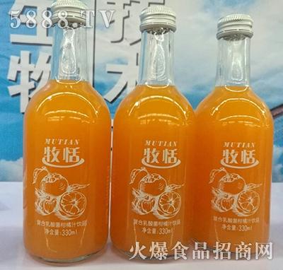 牧恬复合乳酸菌柑橘汁饮品330ml