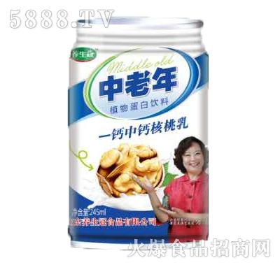 中老年钙中钙核桃乳245ml