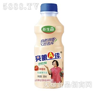 养生冠亮眼A佳草莓味乳酸菌饮品340ml