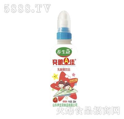 养生冠亮眼A佳草莓味乳酸菌饮品200ml