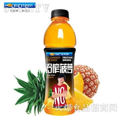 三九饮品冷榨菠萝汁饮料550ml
