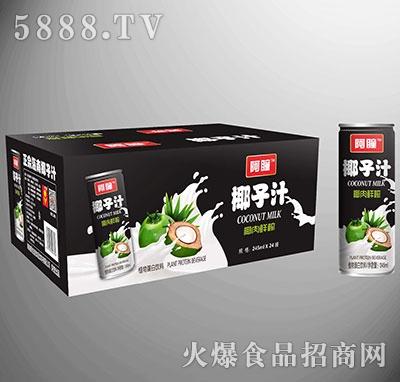 原生道椰子汁245mlx24罐