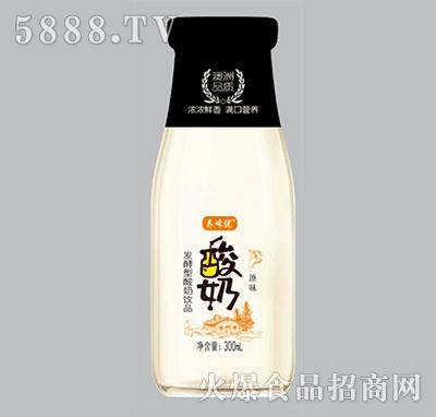 养味优发酵酸奶原味300ml
