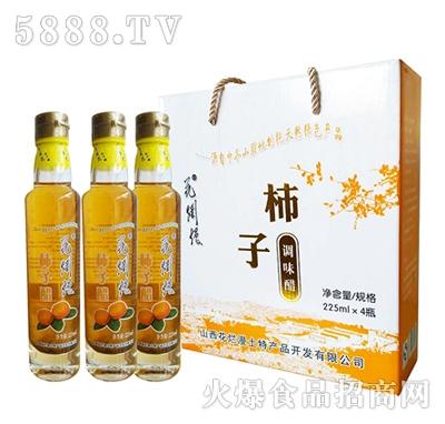 花烂漫柿子醋饮品225mlx4瓶