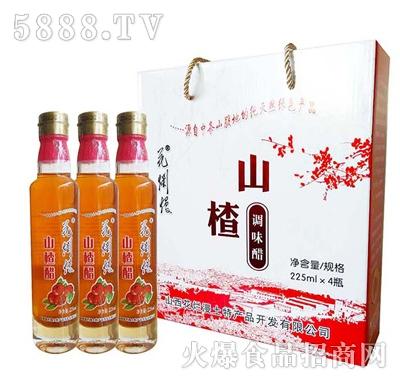 花烂漫山楂醋饮品225mlx4瓶