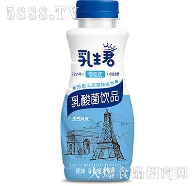 乳生君乳酸菌饮品原味350ml