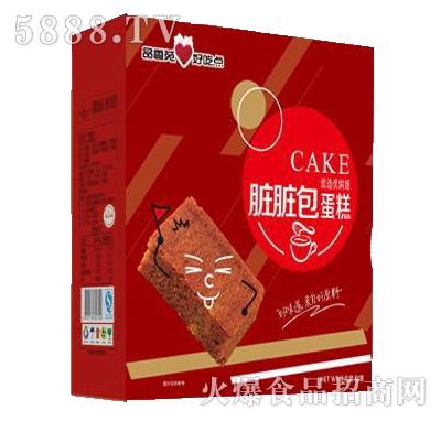品香苑脏脏包蛋糕
