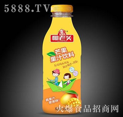 椰老头芒果果汁饮料480ml