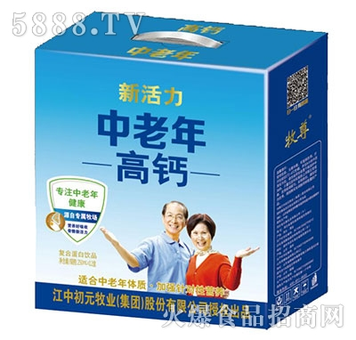 中老年高钙复合蛋白饮品