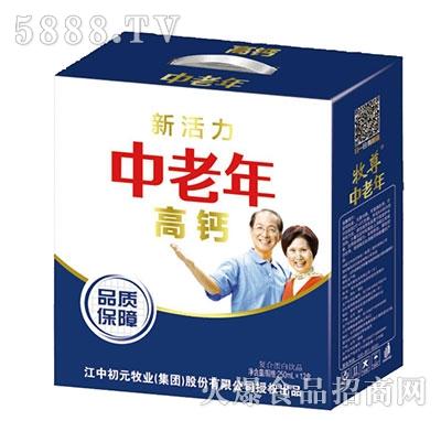 中老年高钙复合蛋白饮品(盒)
