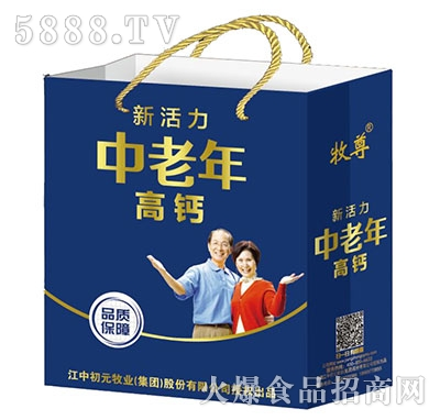 中老年高钙复合蛋白饮品(袋装)