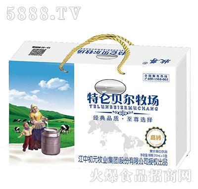 特仑贝尔牧场高钙牛奶250mlx12盒