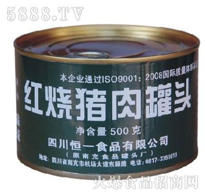 果莲牌500克红烧猪肉产品图