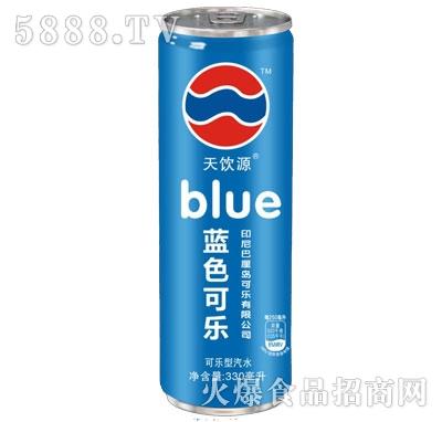 蓝色可乐330ml