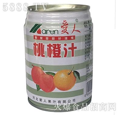 爱人桃橙汁