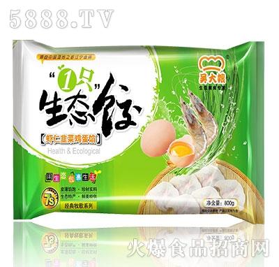 吴大嫂虾仁韭菜鸡蛋馅水饺