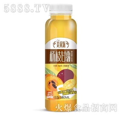 美果派杨枝甘露芒果+枇杷+西番莲