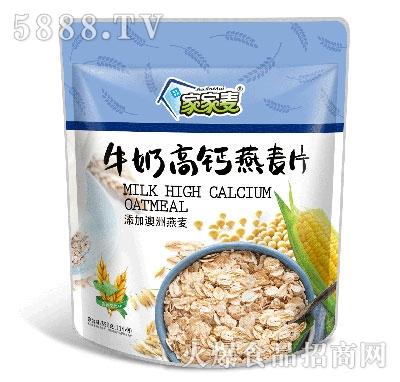 家家麦牛奶高钙燕麦片350g产品图