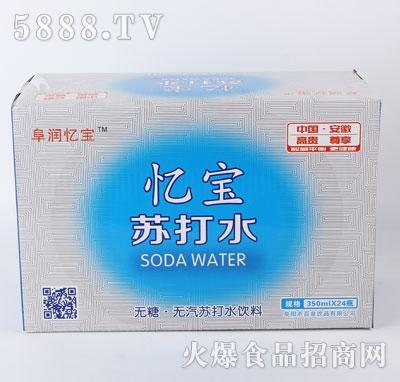 阜润忆宝苏打水饮料350mlX24
