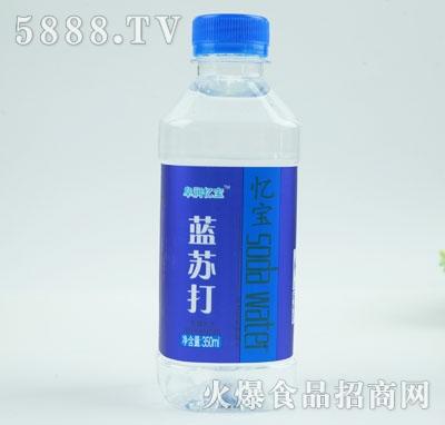 阜润忆宝蓝苏打350ml